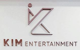 Kim entertainment logo